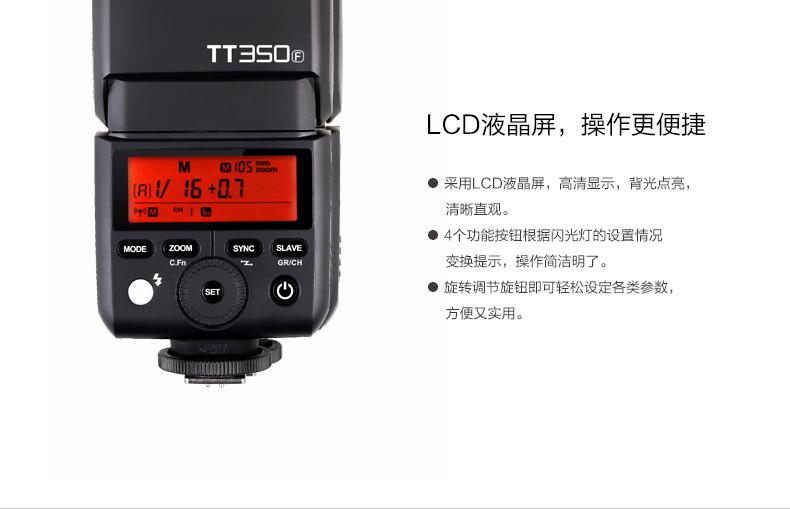 godox-tt350f-fujifilm-d-yingkee05.jpg