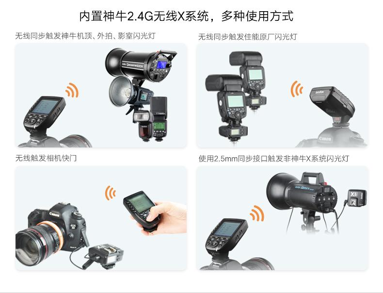 products-remote-control-xproc-ttl-wireless-flash-trigger-02.jpg