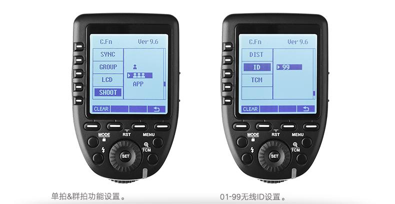 products-remote-control-xproc-ttl-wireless-flash-trigger-05.jpg