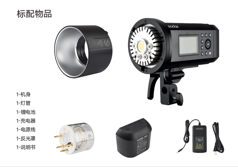 products-witstro-flash-ad600pro-10.jpg