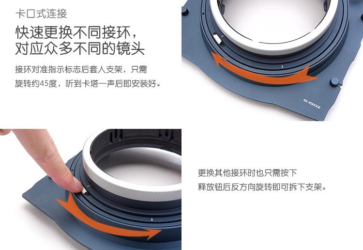 progrey-g150z-filter-holder-004.jpg