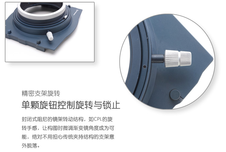 progrey-g150z-filter-holder-005.jpg