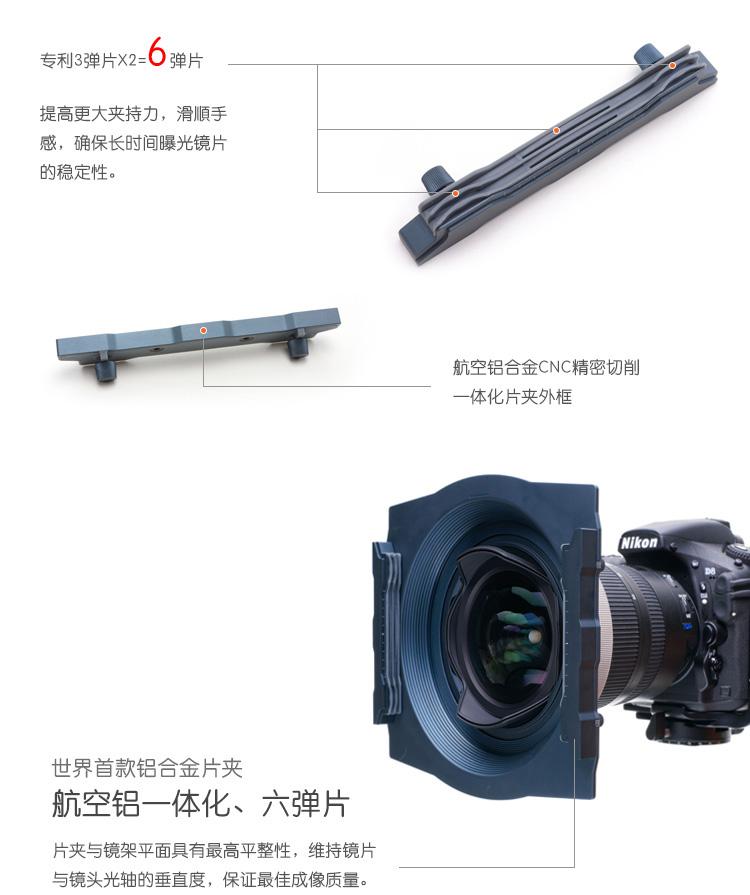 progrey-g150z-filter-holder-006.jpg
