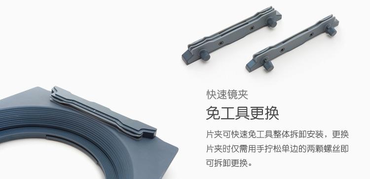 progrey-g150z-filter-holder-007.jpg