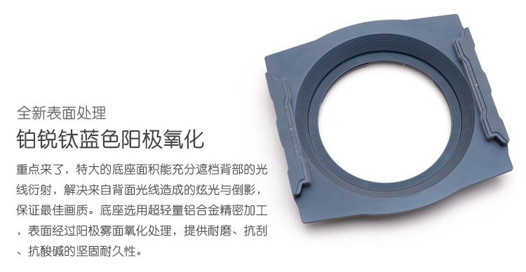 progrey-g150z-filter-holder-008.jpg