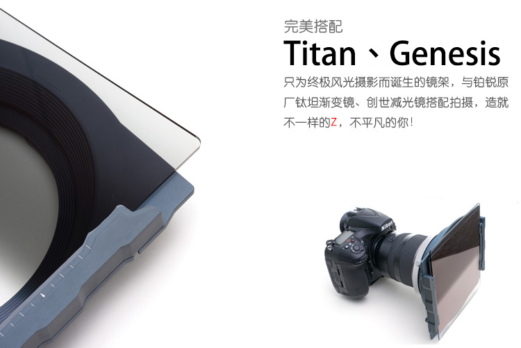 progrey-g150z-filter-holder-009.jpg