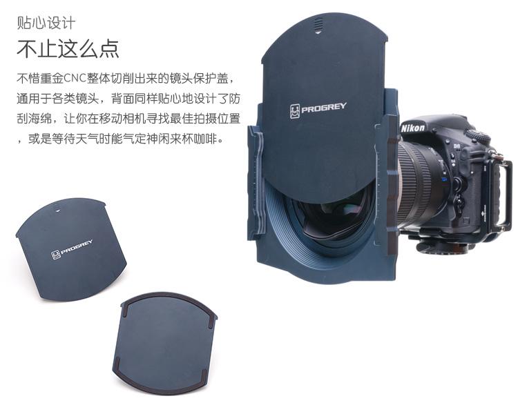 progrey-g150z-filter-holder-010.jpg
