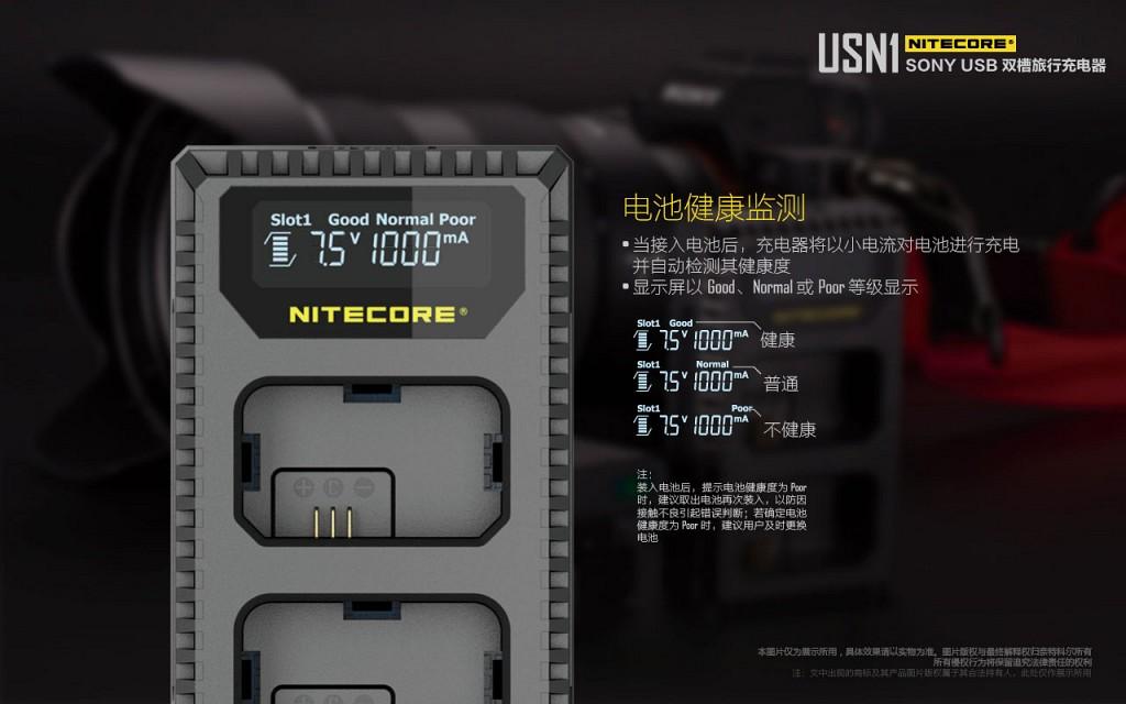 usn1-cn-11.jpg