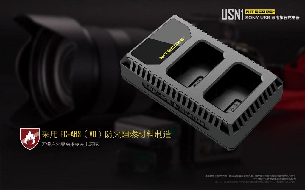 usn1-cn-14.jpg