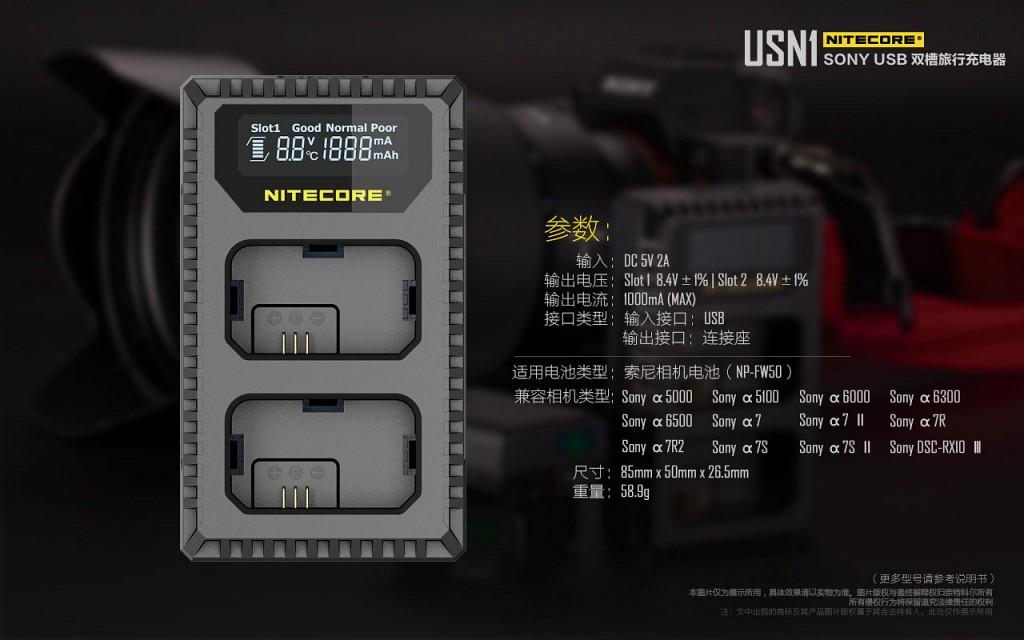 usn1-cn-17.jpg