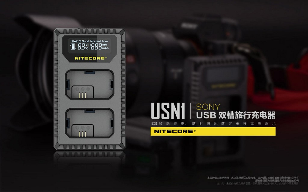 usn1cn-01.jpg