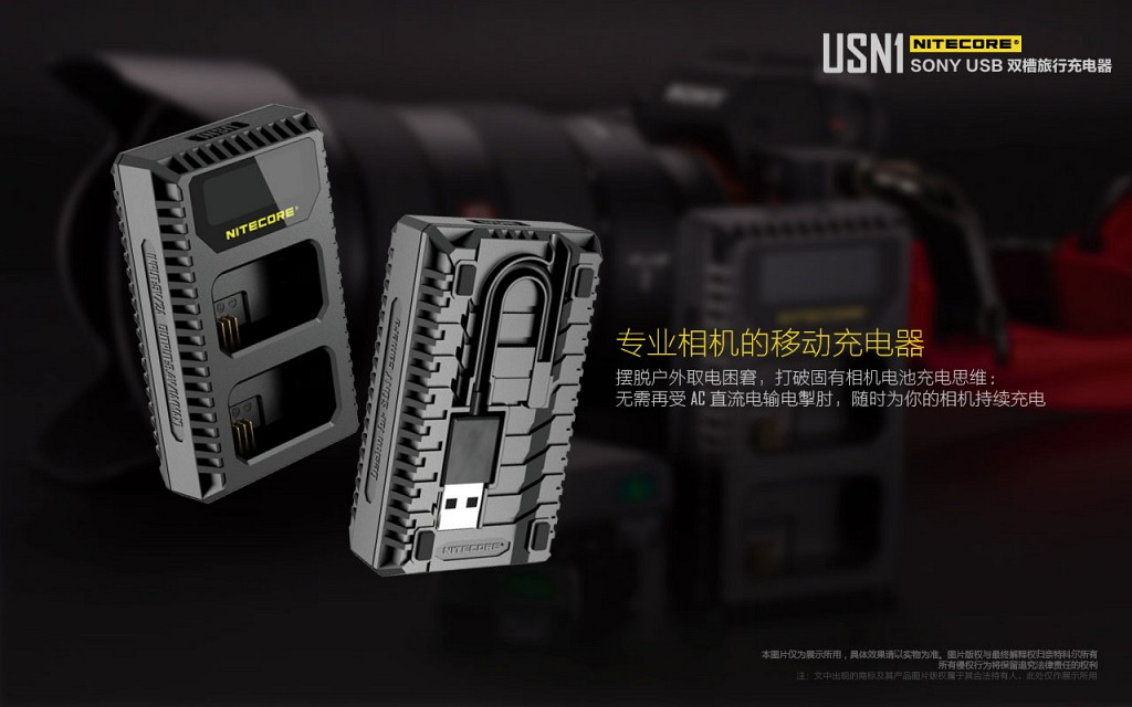 usn1cn-02.jpg