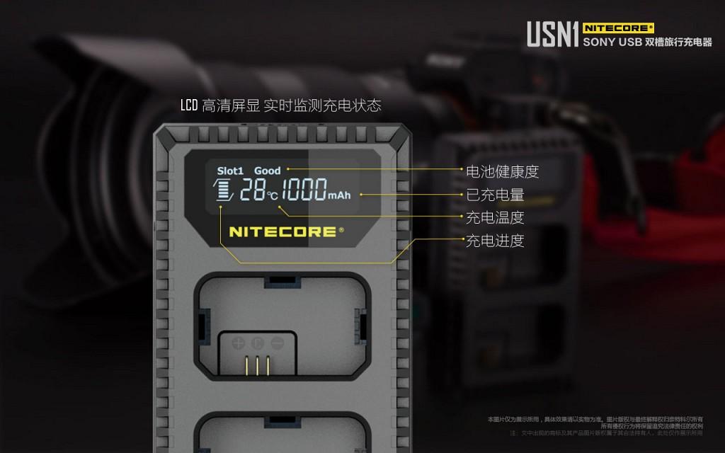 usn1cn-09.jpg